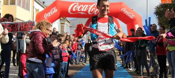 CARRERA ULTRA TRAIL EN ARRIBES DEL DUERO